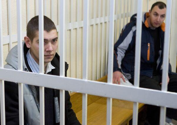 Ivan Gaponov and his compatriot  Artyom Breus - Sputnik International