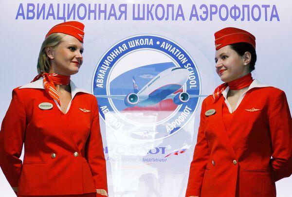 Russia's Aeroflot airline opens own flight school - Sputnik International