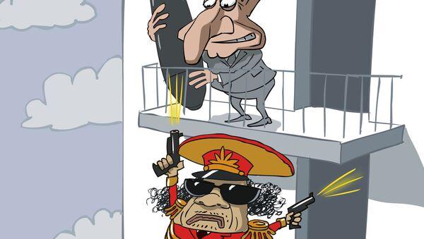 Headline: Sarkozy and Libya  - Sputnik International