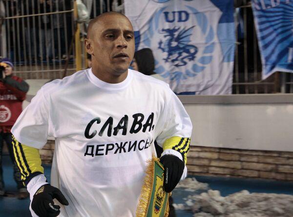 Roberto Carlos - Sputnik International