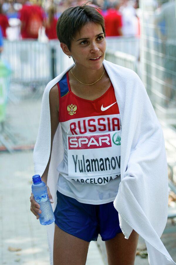 Nailya Yulamanova - Sputnik International