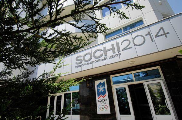 IOC praises Sochi 2014 construction progress - Sputnik International
