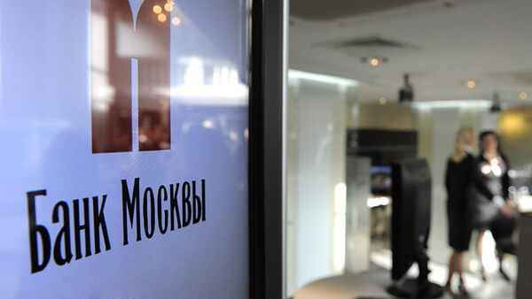 Bank of Moscow - Sputnik International