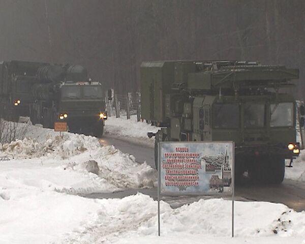 Second S-400 regiment to be deployed near Moscow  - Sputnik International