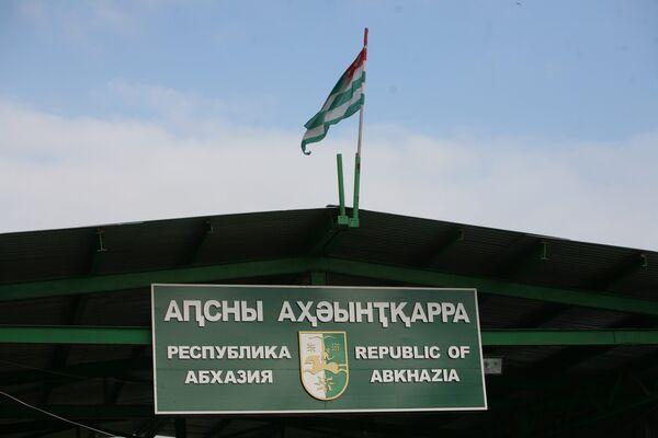Two Georgian diversionists, Russian serviceman killed in shootout in Abkhazia - Sputnik International