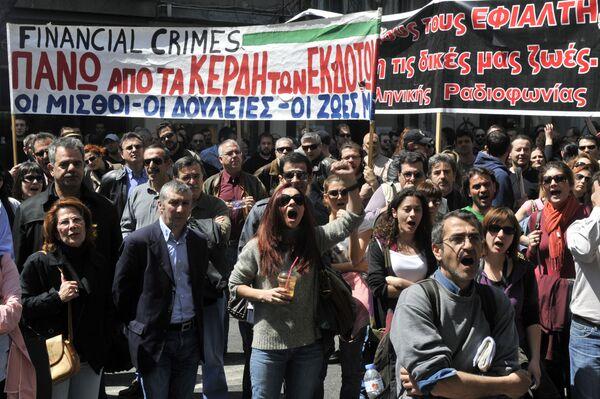 Greek journalists on nationwide strike give no news, march on parliament - Sputnik International