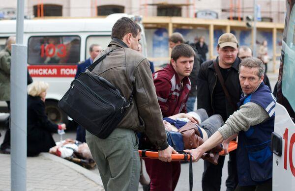 Seven days in photographs: April 9-15, 2011 - Sputnik International