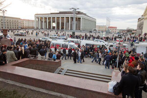 Terrorist attack in the Minsk subway - Sputnik International