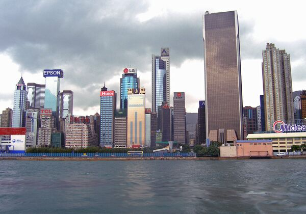 Hong Kong - Sputnik International