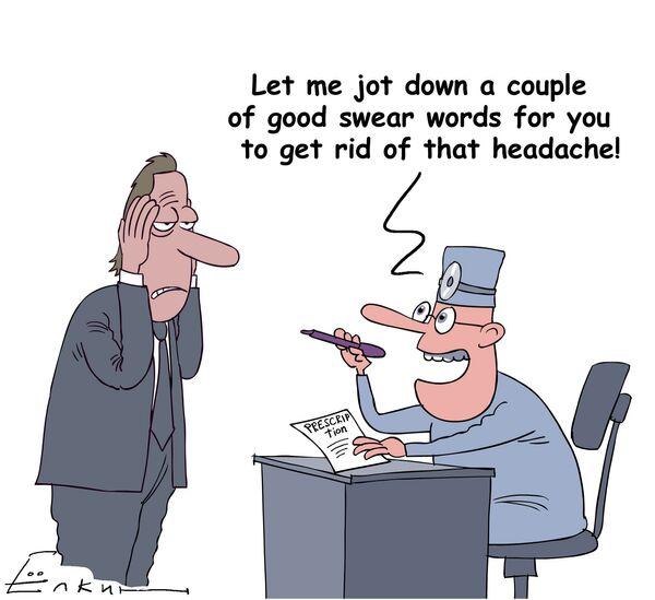 Swearing as a painkiller - Sputnik International