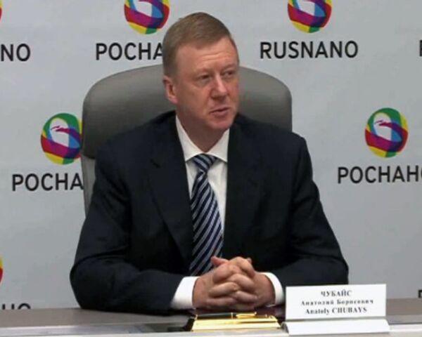 Rusnano signs $67 million deal with German nanotech investor - Sputnik International