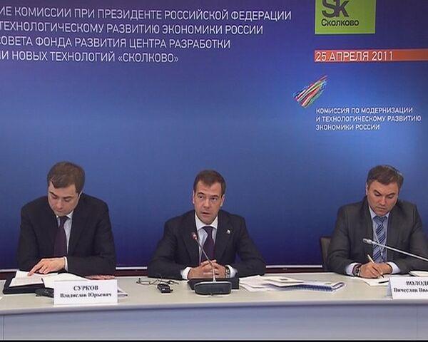 "Medvedev expects ""results"" from Skolkovo before it is opened - Sputnik International"