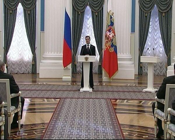 Medvedev to make anniversary trip to Chernobyl - Sputnik International