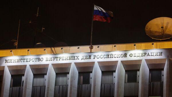 Russian Interior Ministry  - Sputnik International