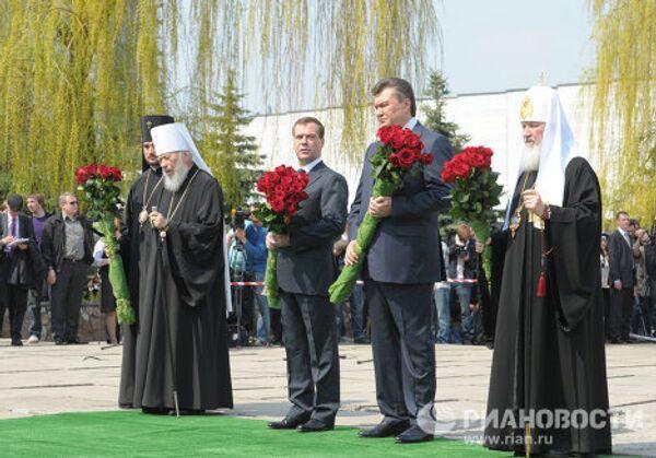 Seven days in photographs. April 23-29, 2011 - Sputnik International