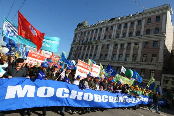 Russia celebrates Spring and Labor Day - Sputnik International