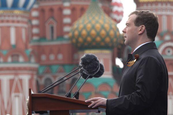 President Medvedev says 'our duty is to safeguard peace' - Sputnik International