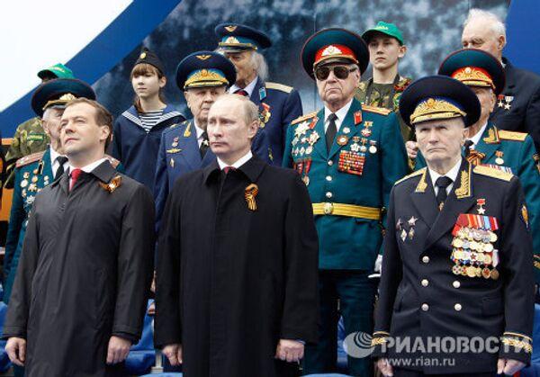 Victory Day parade on Red Square - Sputnik International