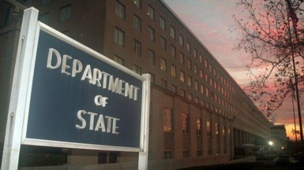 US State Department Lost Track of $6 Bln Under Hillary Clinton - Sputnik International