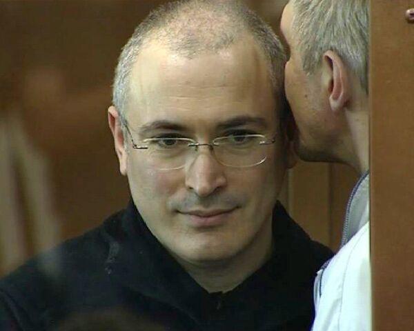 Court postpones Khodorkovsky's appeal hearing until May 24 - Sputnik International