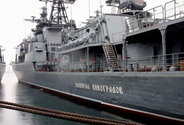 Admiral Vinogradov - Sputnik International
