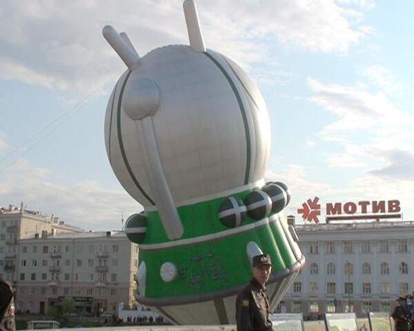 Balloon shaped like Gagarin's spacecraft takes to the air - Sputnik International