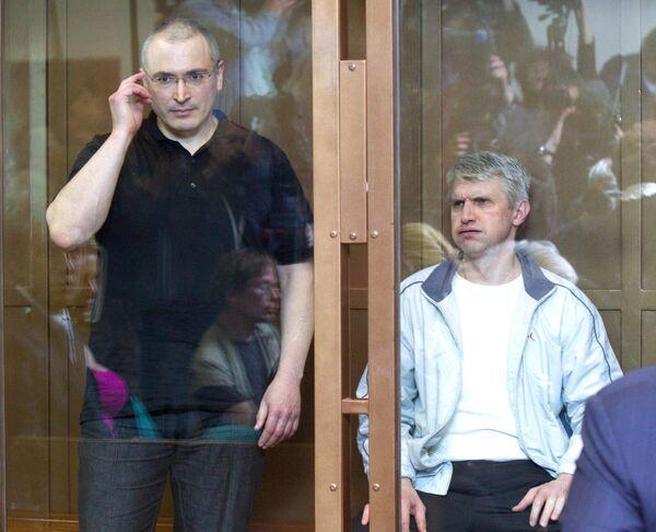 Mikhail Khodorkovsky and his partner Platon Lebedev - Sputnik International