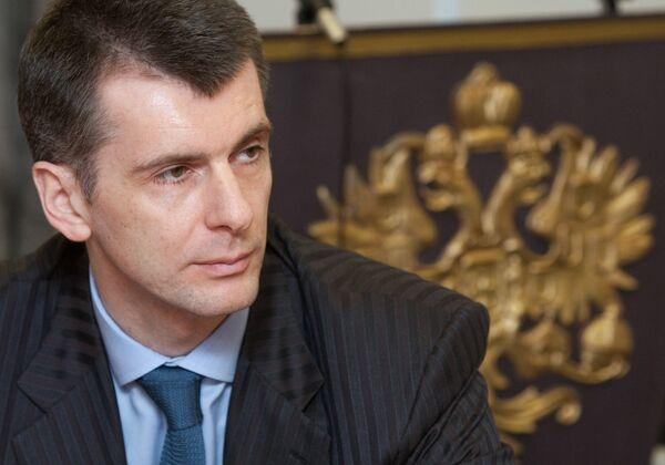 Russian tycoon Mikhail Prokhorov - Sputnik International
