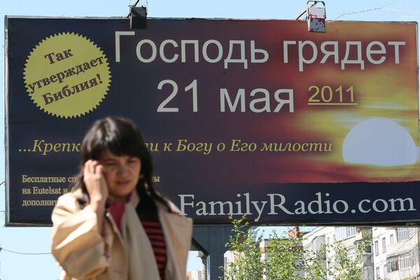 Russian teenager hangs herself over doomsday fears - Sputnik International