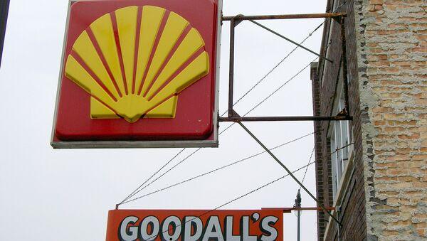 Royal Dutch Shell's logo - Sputnik International