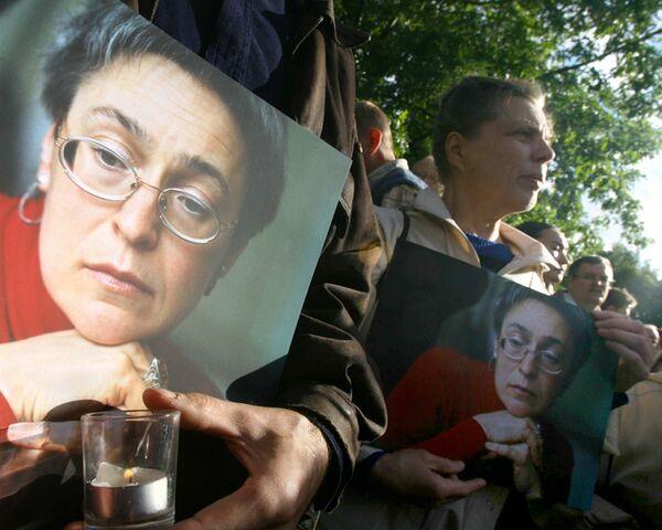 Russian Court Subpoenas 12 Witnesses in Politkovskaya Trial - Sputnik International