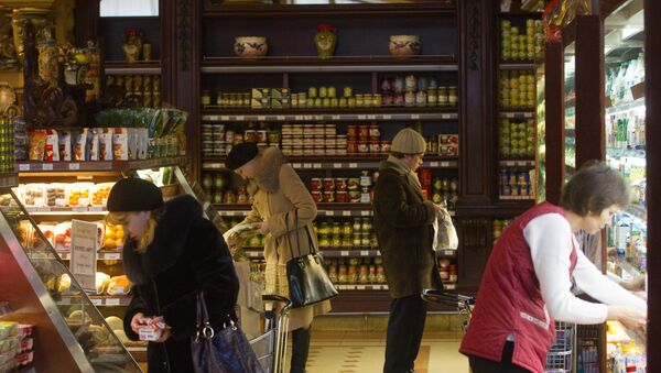 Yeliseyevsky food store, Moscow - Sputnik International