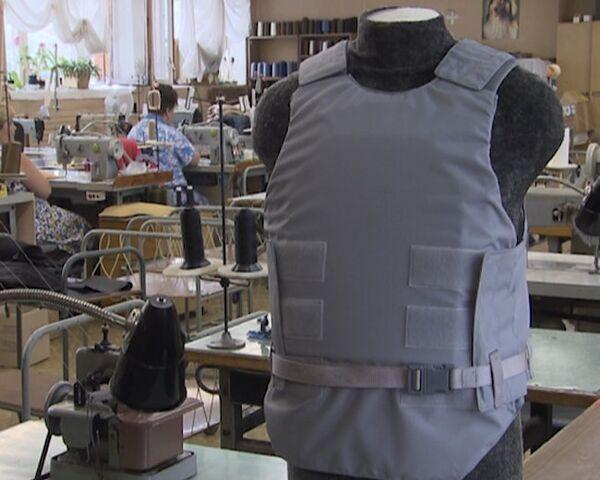Polyethylene bulletproof vests just as good as steel versions - Sputnik International