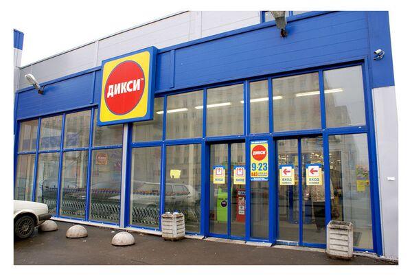 Dixy food retailer  - Sputnik International