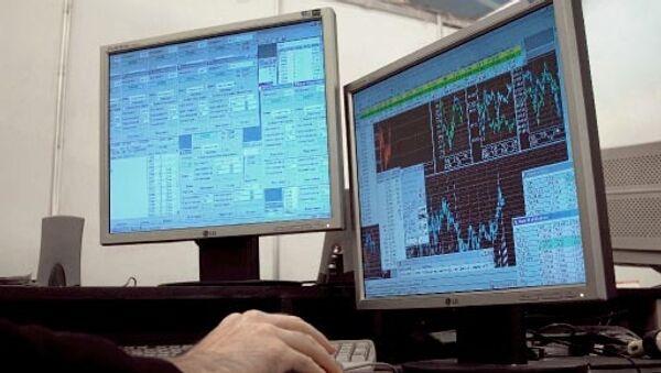 Russian Man Pleads Guilty in $1 Million Cyber Fraud Case - Sputnik International
