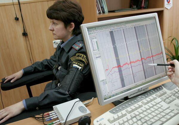 Russian police to undergo voluntary lie detector tests - Sputnik International