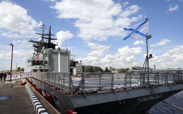 International Maritime Defense Show, IMDS-2011, in St. Petersburg - Sputnik International