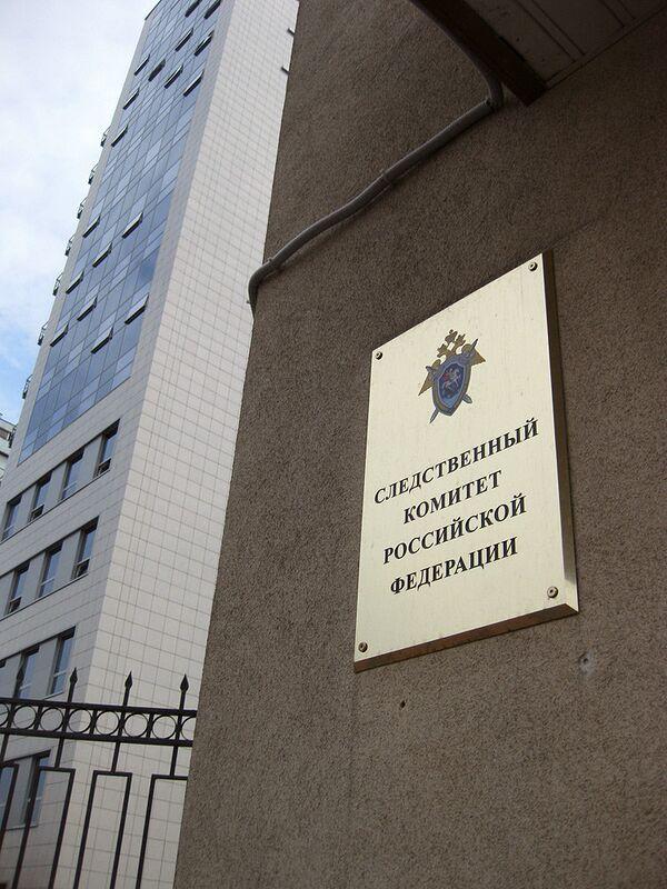 Chechen Leader's Lawyer Calls for Criminal Case Against Judge - Sputnik International