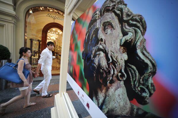 """St. Basil's through the lens"" photo exhibition held in GUM  - Sputnik International"