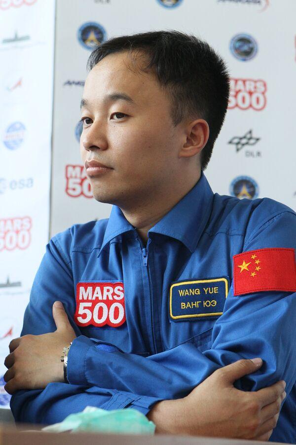 Wang Yue - Sputnik International