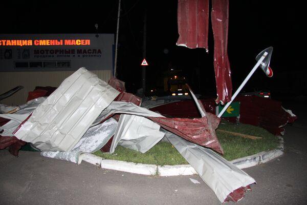 Tornado strikes city in Russian Far East: one killed, dozens injured - Sputnik International