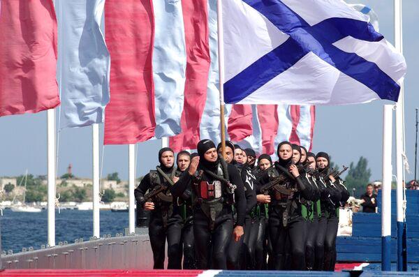 Russian Navy Flag - Sputnik International