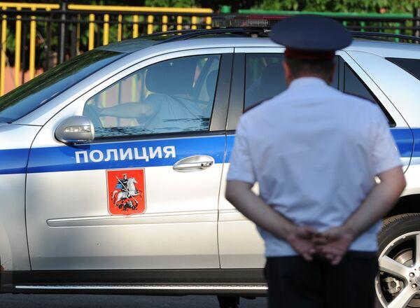 A police officer. Archive - Sputnik International