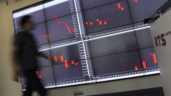 Russian stocks close in red on Wednesday - Sputnik International