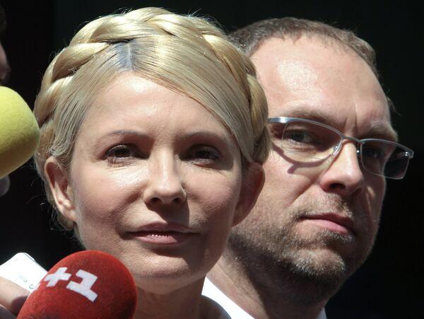 Yulia Tymoshenko and Sergey Vlasenko - Sputnik International