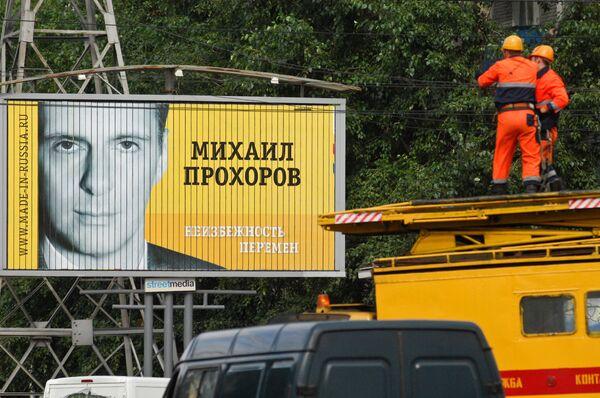 Tycoon Prokhorov vows to fight for party billboards - Sputnik International