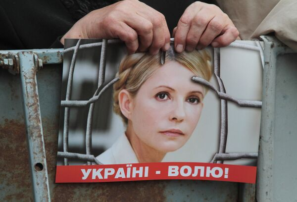 Yulia Tymoshenko - Sputnik International