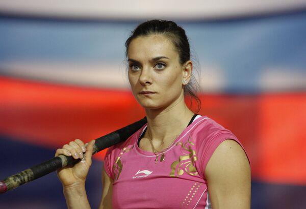 Yelena Isinbayeva - Sputnik International