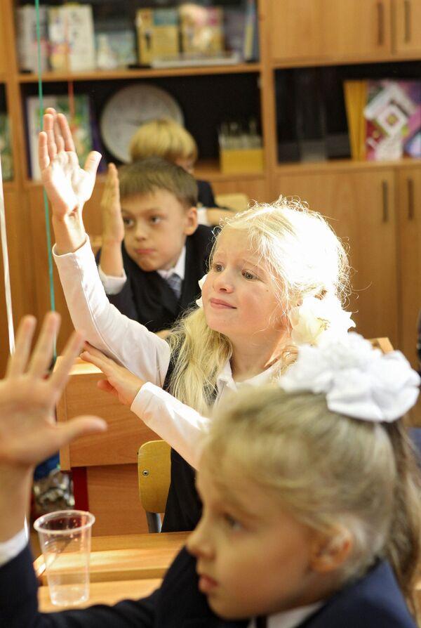 Traditions of Knowledge Day - Sputnik International