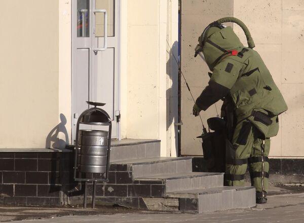 Package found at RIA Novosti contains no explosives - Sputnik International